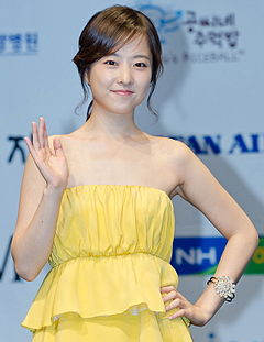 Park Bo-young from acrofan.jpg