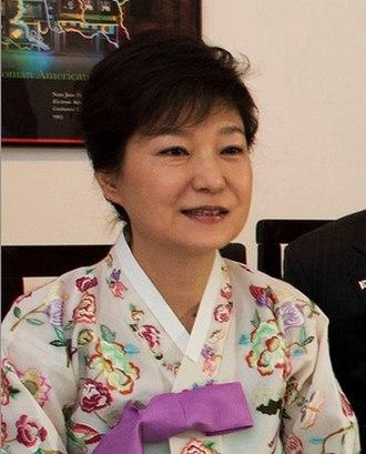 Park (Korean surname) - Image: Park Geun hye 2013 ROK US 60th Anniversay