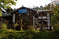 Park Slotwinski Krynica ffolas 02.jpg