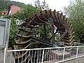 Parkanlagen Bad Teinach 09.jpg