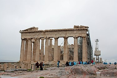 Parthenon from the east 2010 2.jpg