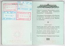 american passport last page - photo #6