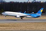 Pegas Fly, VQ-BVY, Boeing 737-8Q8 (33011005183).jpg