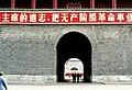 Pekín 1978 06.jpg