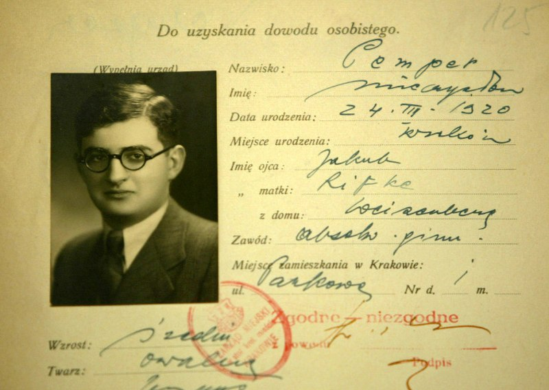 File:Pemper id card.jpg