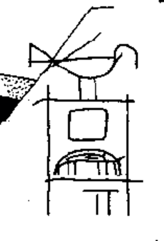 Elephant (pharaoh) - rock inscription from Qustul