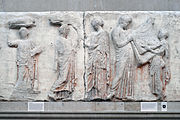 A new peplos was woven for Athena and ceremonially brought to dress her cult image (British Museum)