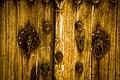 Persian Door Knockers (122830241).jpeg
