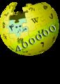 Persian Wikipedia - 400k - 2.png
