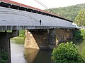 Philippi - Covered Bridge P6140253 - david.jpg