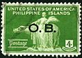 PhilippineStamp-OfficialBusinessOverprint-1935.jpg