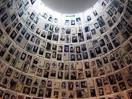 Hall of Names, Yad Vashem, Tel Aviv, 2011 PikiWiki Israel 12496 hall of names in yad vashem.jpg