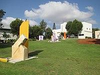 PikiWiki Israel 32875 Ayanot School.JPG