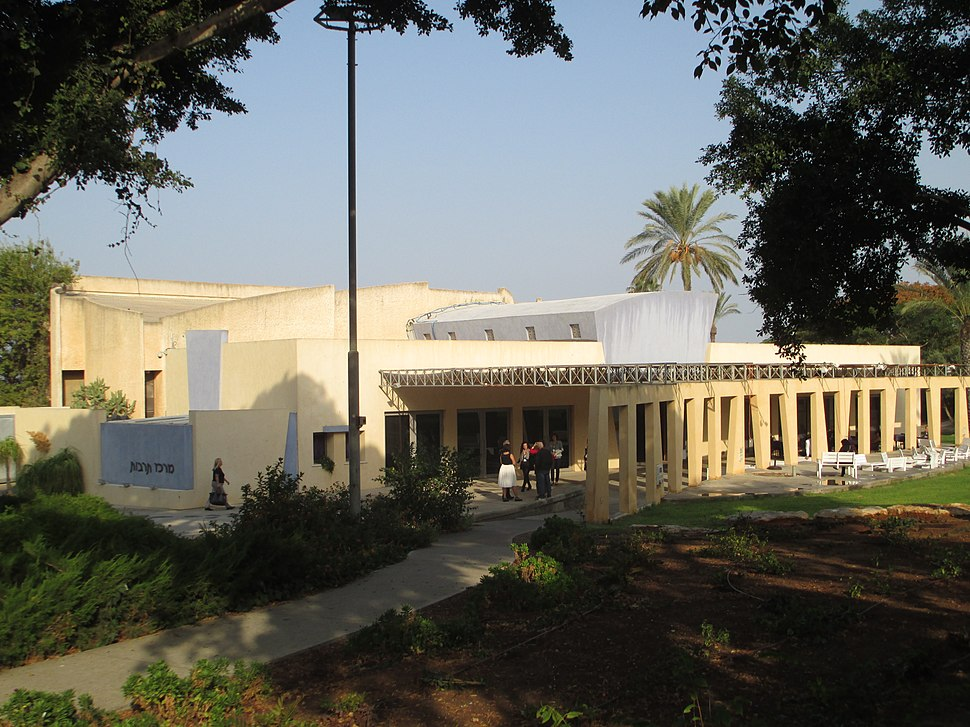 PikiWiki Israel 33590 Culture center in Kibbutz Shefayim