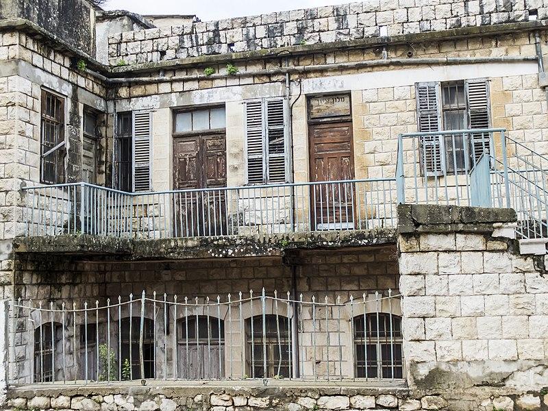 צפת, רחוב ירושלים, מלון ציון לשעבר