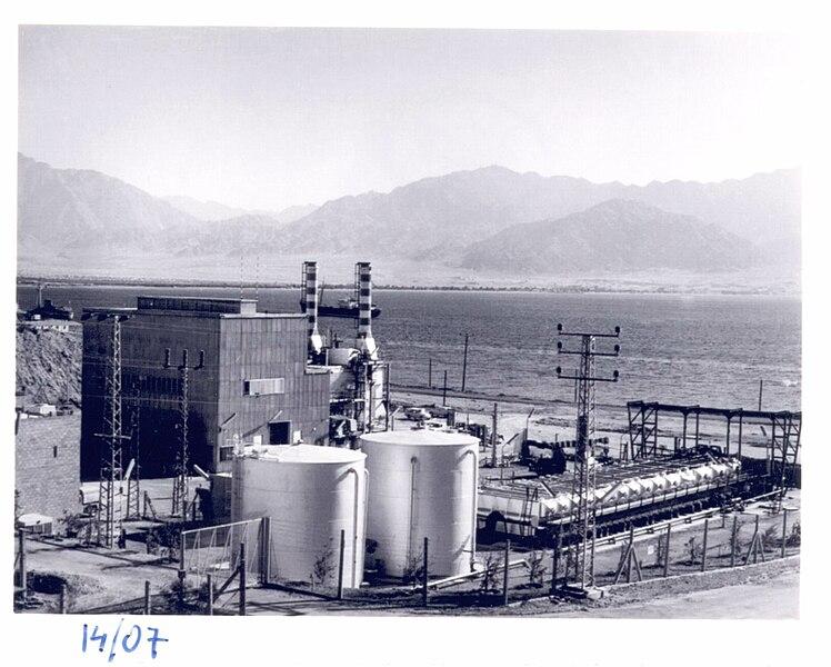 תחנת הכוח באילת 1980-1965