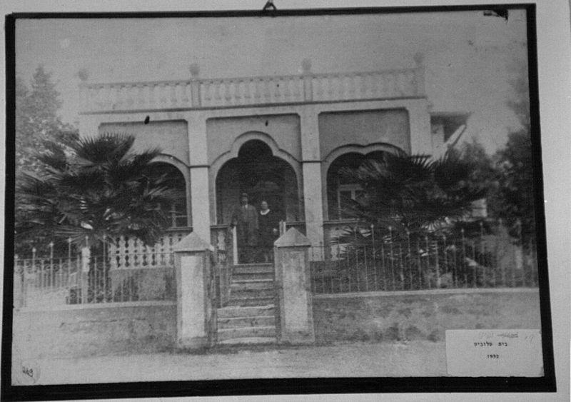 בית סלויס 1932
