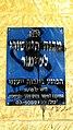 PikiWiki Israel 78378 tagart police station in abu ghosh.jpg