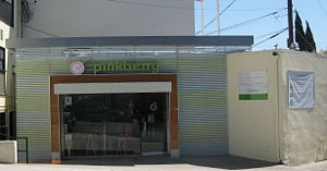 Pinkberry - The original Pinkberry restaurant on Huntley Drive near Santa Monica Boulevard in West Hollywood, California