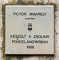 Plaque on artwork by Victor Vasarely.jpg