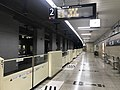Platform of Muromi Station 8.jpg