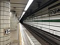 Platform of Okurayama Station (Seishin-Yamate Line) 4.jpg