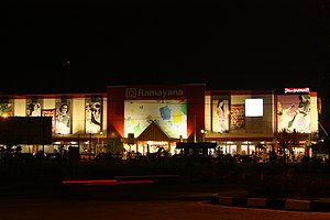 Ramayana Department Store in Dumai