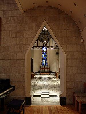 Bodø Cathedral - Image: Portal i Bodø domkirke