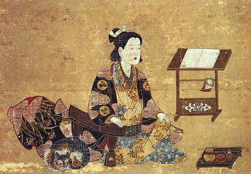 Portrait of Senhime