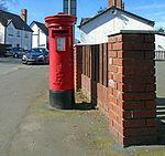 Post box at Hale Post Office.jpg