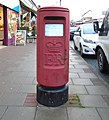 Post box at Salisbury Avenue, West Kirby.jpg