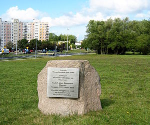 Rudolf Clausius - Memorial stone in front of Koszalin University of Technology, with the laws of thermodynamics as formulated by Clausius