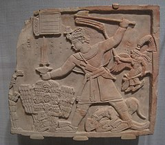Meroitic prince smiting his enemies (early first century AD) Prince Arikankharer Slaying His Enemies, Meroitic, beginning of first century AD, sandstone - Worcester Art Museum - IMG 7535.JPG