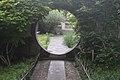 Prince Gong's pretty gate (2612446724).jpg
