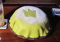 Prinsesstårta.JPG
