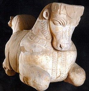Protome from Eshmun Sanctuary