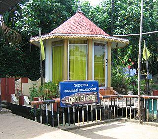 Kainakary village in Kerala, India