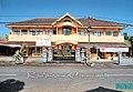 Puskesmas Randuagung - panoramio.jpg