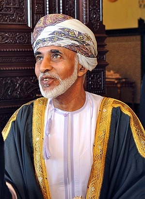 Absolute monarchy - Image: Qaboos Bin Said Al Said