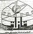 Qazaq (kazakh) newspaper (1915).jpg