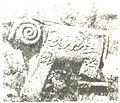 Qoç heykəlli məzar daşı. Ordubad, Düylün kəndi.jpg