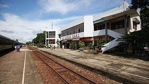 Quảng Ngãi railway station - Quảng Ngãi Railway Station