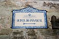 Quinta do Panascal (Fonseca) (3912577107) (2).jpg