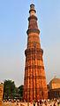 Qutb Minar 037.jpg