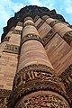 Qutub Minar.k3.jpg