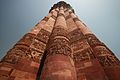 Qutub Minar from the ground.jpg