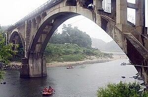 Hantan River - Image: Río Hantan