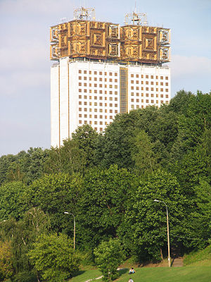 Russian Academy of Sciences