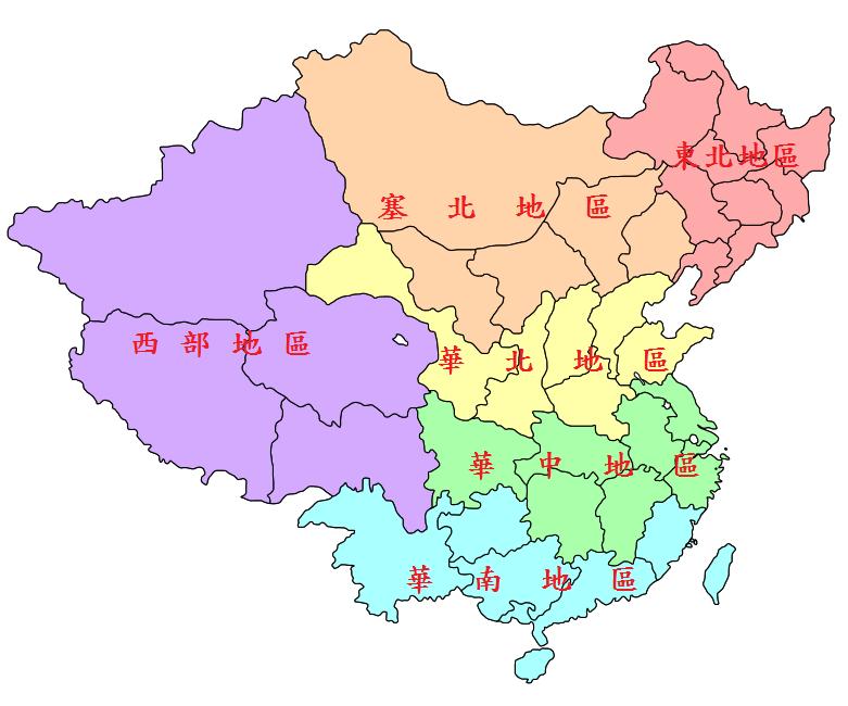 ROC Geo Regions Text