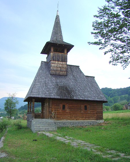 File:RO MM Stoiceni wooden church 1.jpg